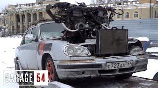 автомобиль - Car