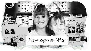 документальныйー - Documentary