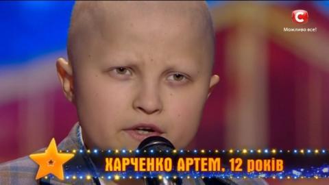 """Артем  классно поет авторскую песню """"Мамо ти не плач"""" до слёз на """"Україна має талант-9"""".Діти-2"""