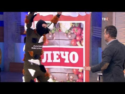 Tелеканал - TV Channel